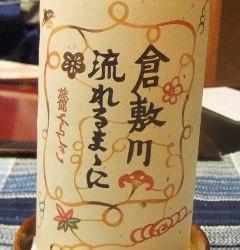kirishiki 3 003 (240x250)