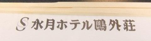 ueno 020 (480x132)