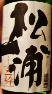 Japan 2013 250 (277x500)