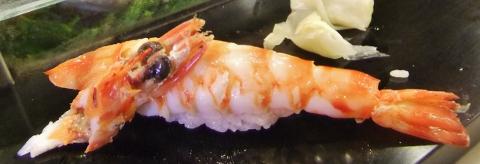 Japan 2013 394 (480x164)